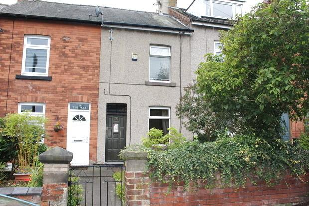 2 Bedrooms Terraced House for sale in The Park, Mansfield, NG18