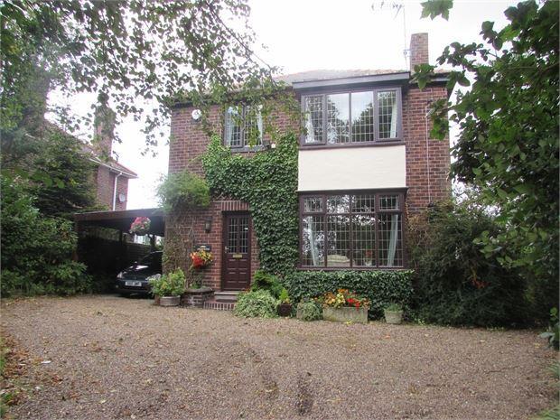 4 Bedrooms Detached House for sale in Ellershaw Road, Conisbrough, Doncaster, DN12 2ET