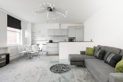 1 bedroom flat for sale - Park Lane, Mayfair, London, W1K