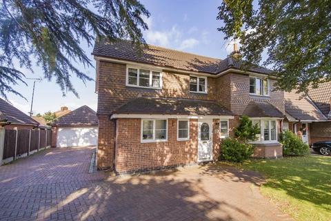 4 bedroom detached house for sale - Courtland Gardens, Derby