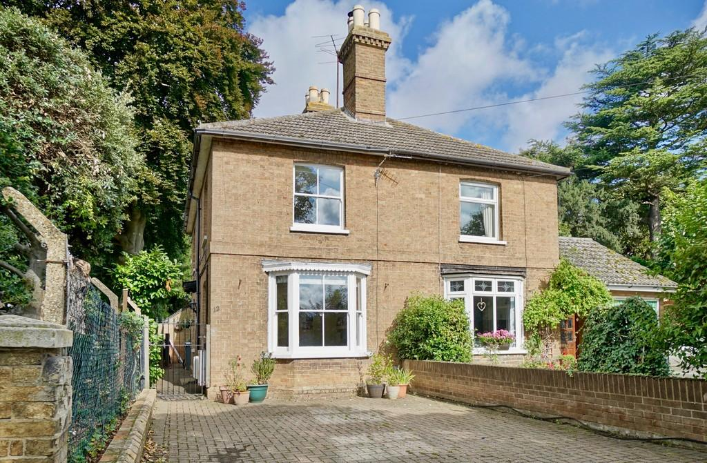 3 Bedrooms Semi Detached House for sale in Bedford Road, Sandy