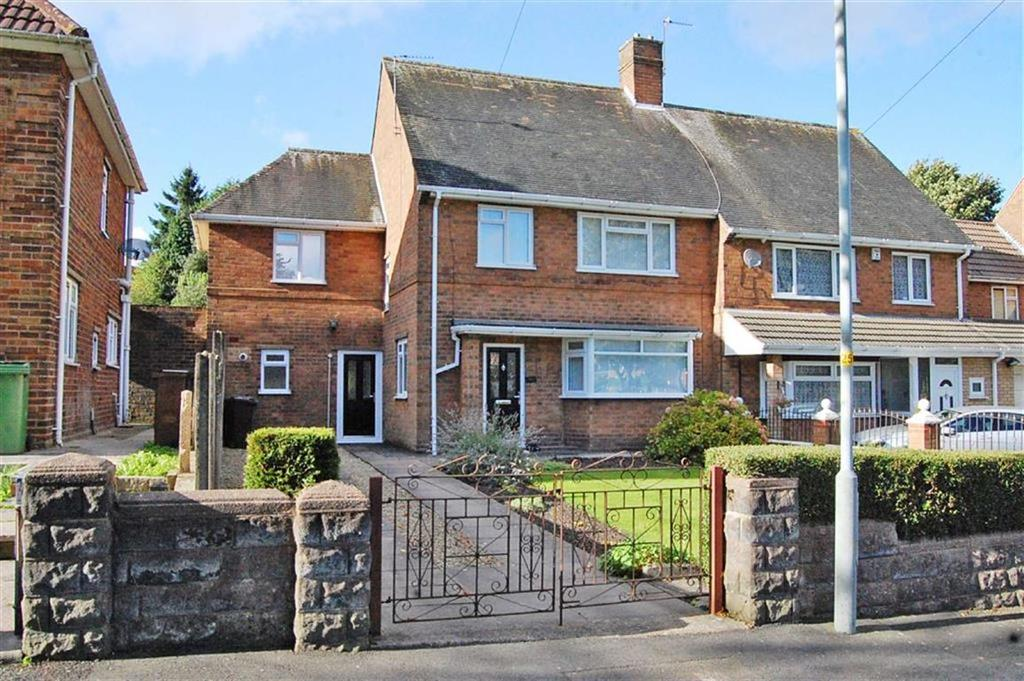 4 Bedrooms Semi Detached House for sale in Robert Wynd, Woodcross, Coseley