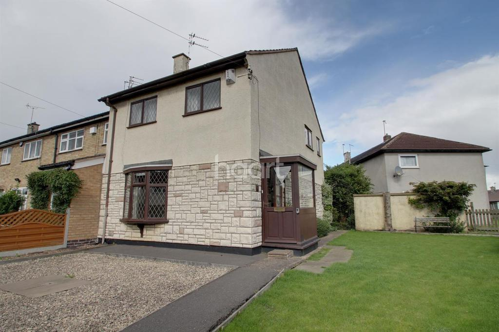 3 Bedrooms End Of Terrace House for sale in Birstow Crescent, Leicester