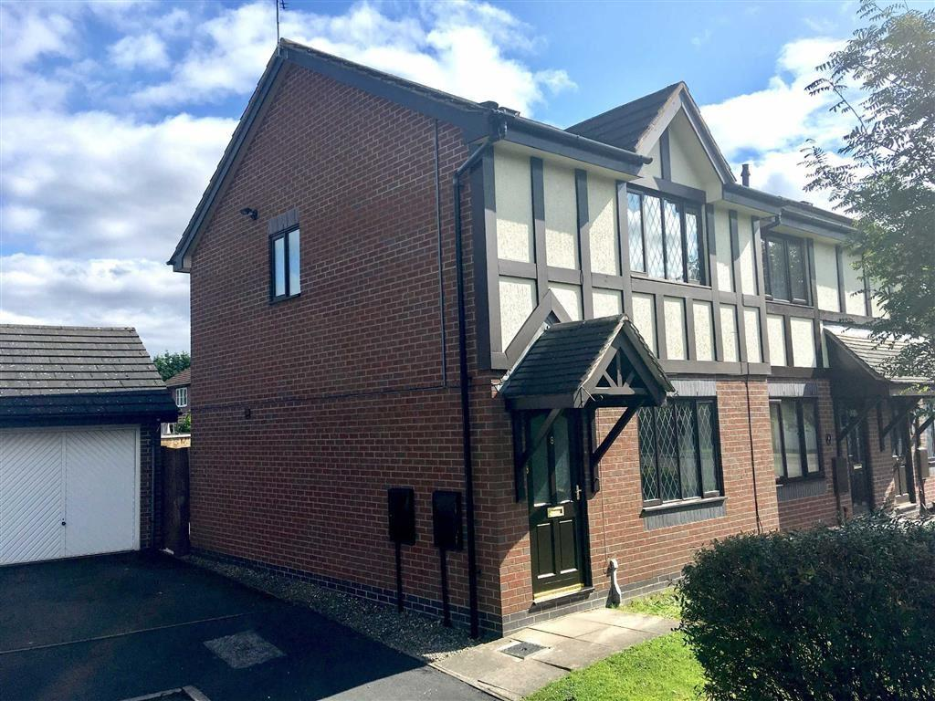 3 Bedrooms End Of Terrace House for sale in Willowdale Gardens, Herongate, Shrewsbury