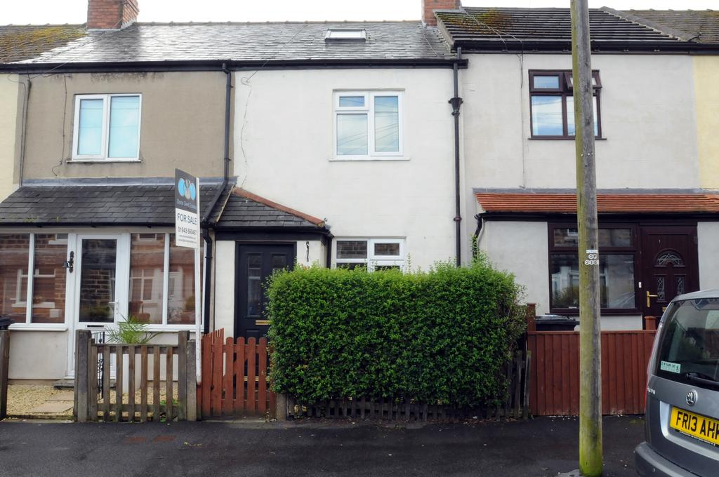 2 Bedrooms Cottage House for sale in 42 Willow Grove, Bilton, Harrogate HG1 4HP