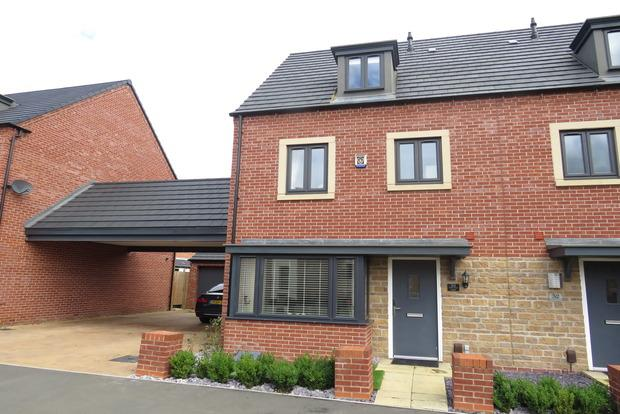 4 Bedrooms Detached House for sale in Kent Road South, Northampton, NN5