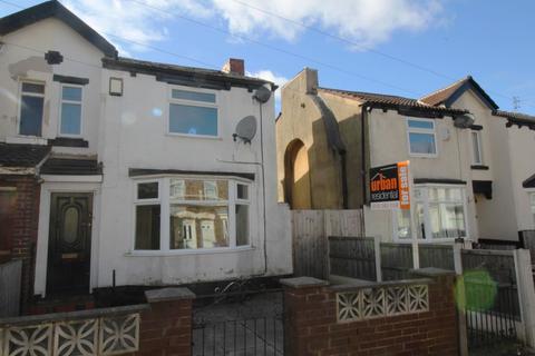 2 bedroom terraced house for sale - Dorset Road