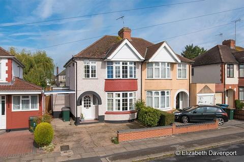 3 bedroom semi-detached house for sale - Blondvil Street, Cheylesmore