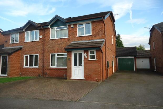 3 Bedrooms Semi Detached House for sale in Threadgold Close, Anstey Heights, Leicester, LE4