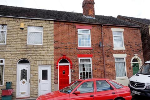 2 bedroom terraced house to rent - Banbury Street, Talke, Stoke-On-Trent, Staffs