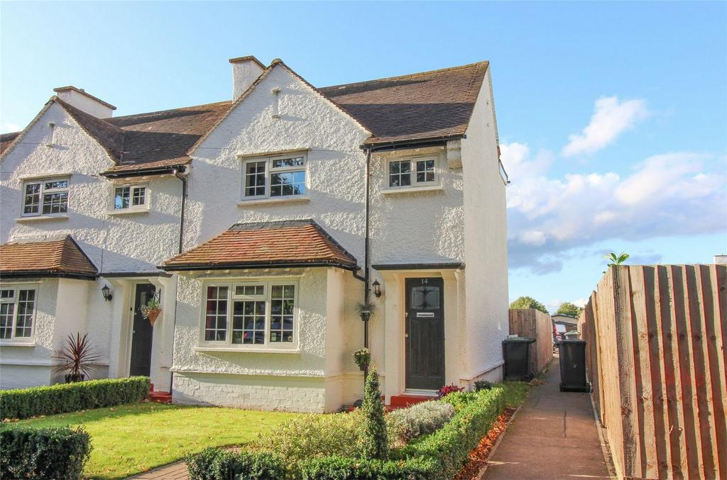 2 Bedrooms End Of Terrace House for sale in Avon Road, Henlow, Bedfordshire