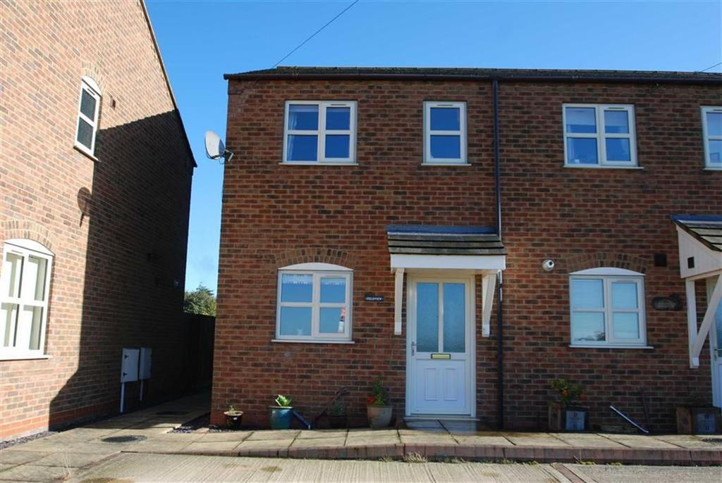 2 Bedrooms End Of Terrace House for sale in Station Road, Swineshead, Boston