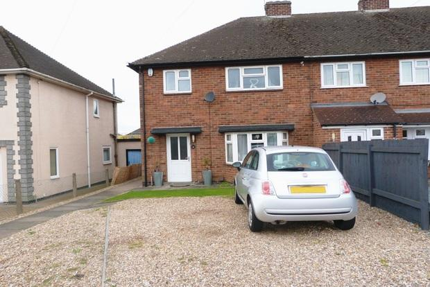 3 Bedrooms Semi Detached House for sale in Charnwood Avenue, Thurmaston, LE4