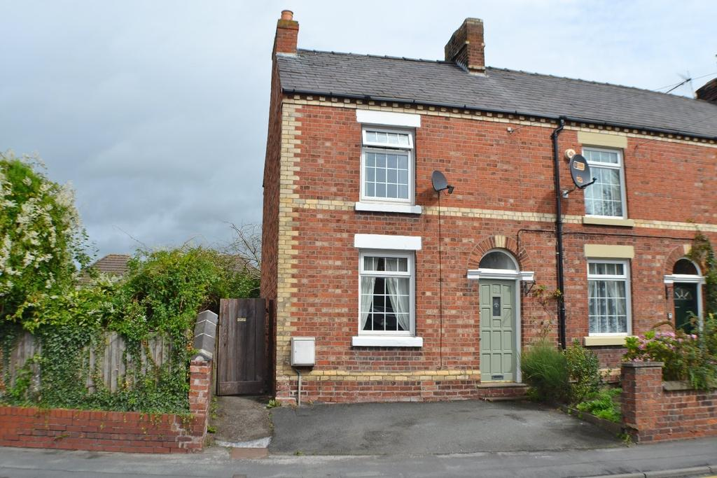 3 Bedrooms End Of Terrace House for sale in Macclesfield Road, Holmes Chapel