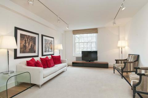 2 bedroom flat to rent - Lowndes Square, Belgravia, London, SW1X
