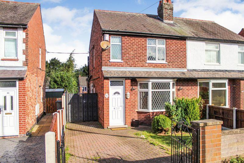 2 Bedrooms Semi Detached House for sale in Station Road, Awsworth