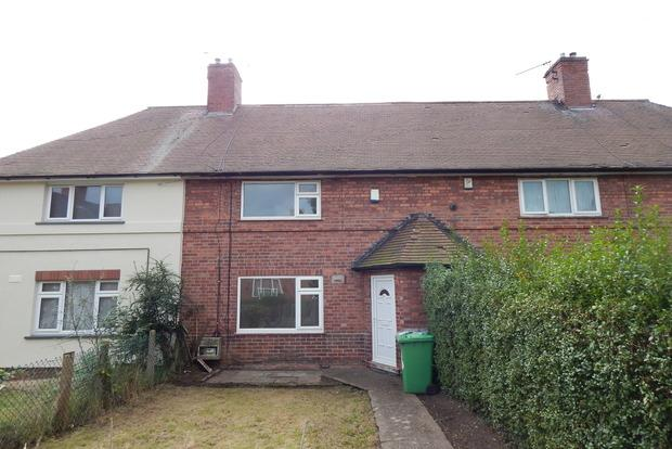 2 Bedrooms Terraced House for sale in Arklow Close, Nottingham, NG8