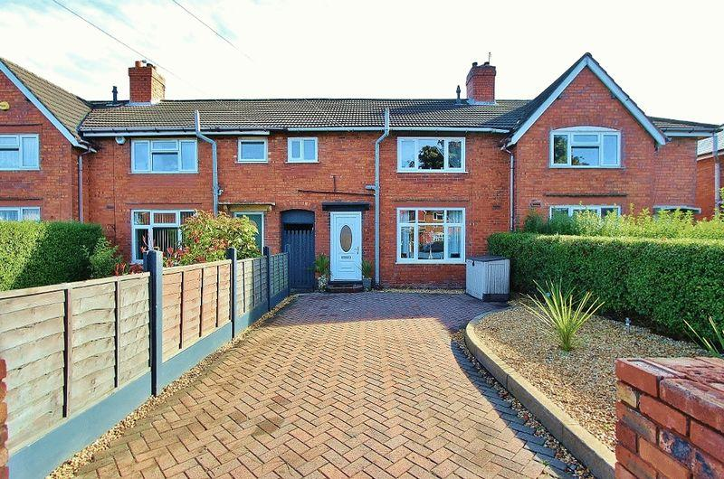 3 Bedrooms House for sale in Somerfield Road, Bloxwich Walsall