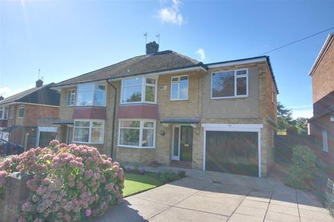 4 bedroom semi-detached house for sale - Annandale Road, Kirk Ella, Hull