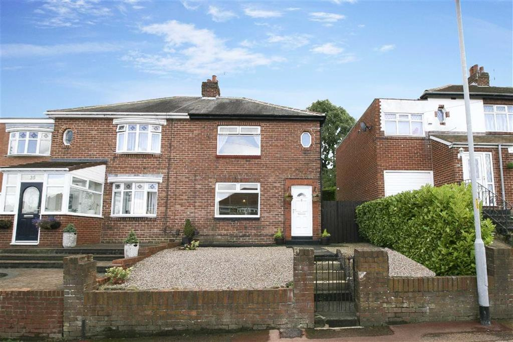 2 Bedrooms Semi Detached House for sale in Monkridge Gardens, Gateshead