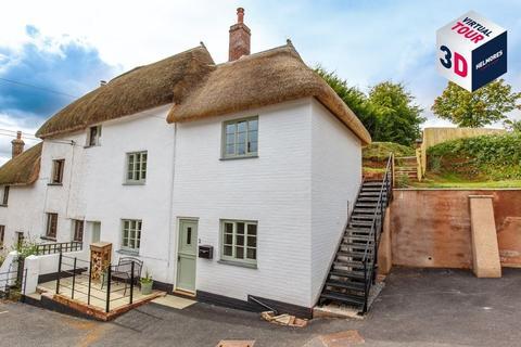 3 bedroom cottage for sale - Norton Cottages, Coleford