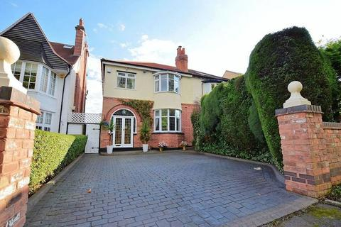 3 bedroom semi-detached house for sale - Lightwoods Hill, Warley Woods Area