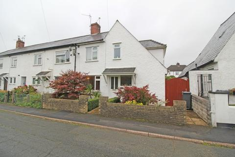3 bedroom end of terrace house for sale - Gelynis Terrace North, Morganstown