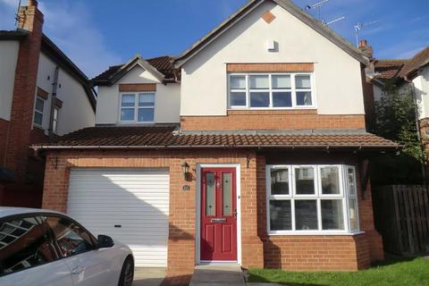 4 bedroom detached house for sale - 23, Windgroves, Chilton