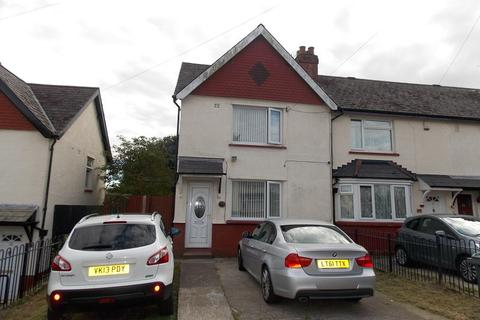 2 bedroom end of terrace house to rent - Parker Place, Ely, Cardiff. CF5