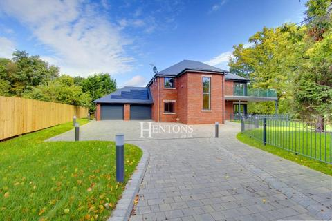 2 bedroom ground floor maisonette for sale - The Fairways, Sherborne Avenue, Cyncoed, Cardiff
