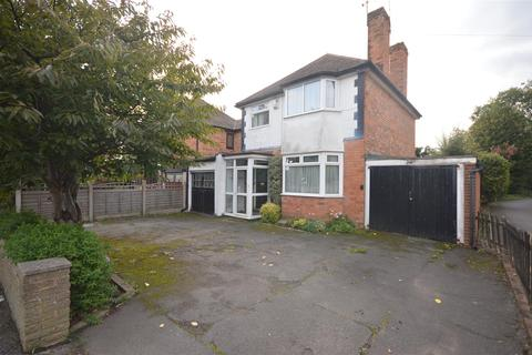 3 bedroom detached house for sale - Elmdon Road, Marston Green, Birmingham