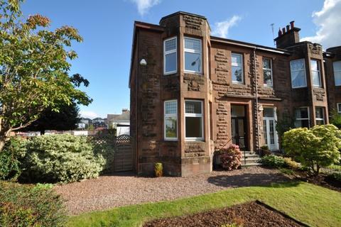 5 bedroom terraced house for sale - 9 Rouken Glen Road, Rouken Glen, G46 7EL
