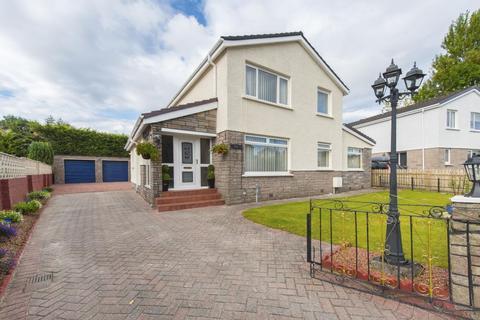 5 bedroom detached villa for sale - 4 Gorsewood, Bishopbriggs, Glasgow, G64 2TG