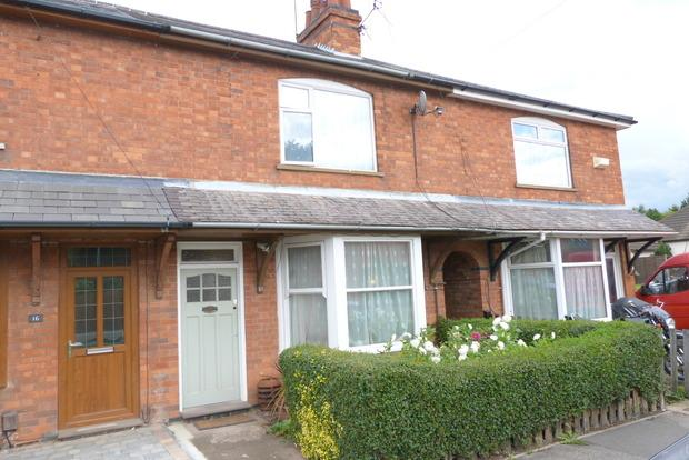 2 Bedrooms Terraced House for sale in Lea Close, Thurmaston, Leicester, LE4
