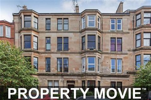 4 bedroom duplex for sale - 0/2 8 Mingarry Street, North Kelvinside, Glasgow, G20 8NS