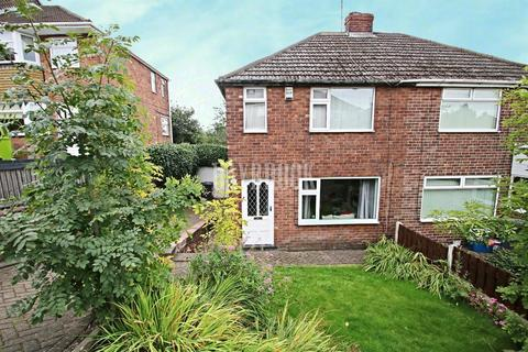 2 bedroom semi-detached house for sale - Whitley View Road, Kimberworth