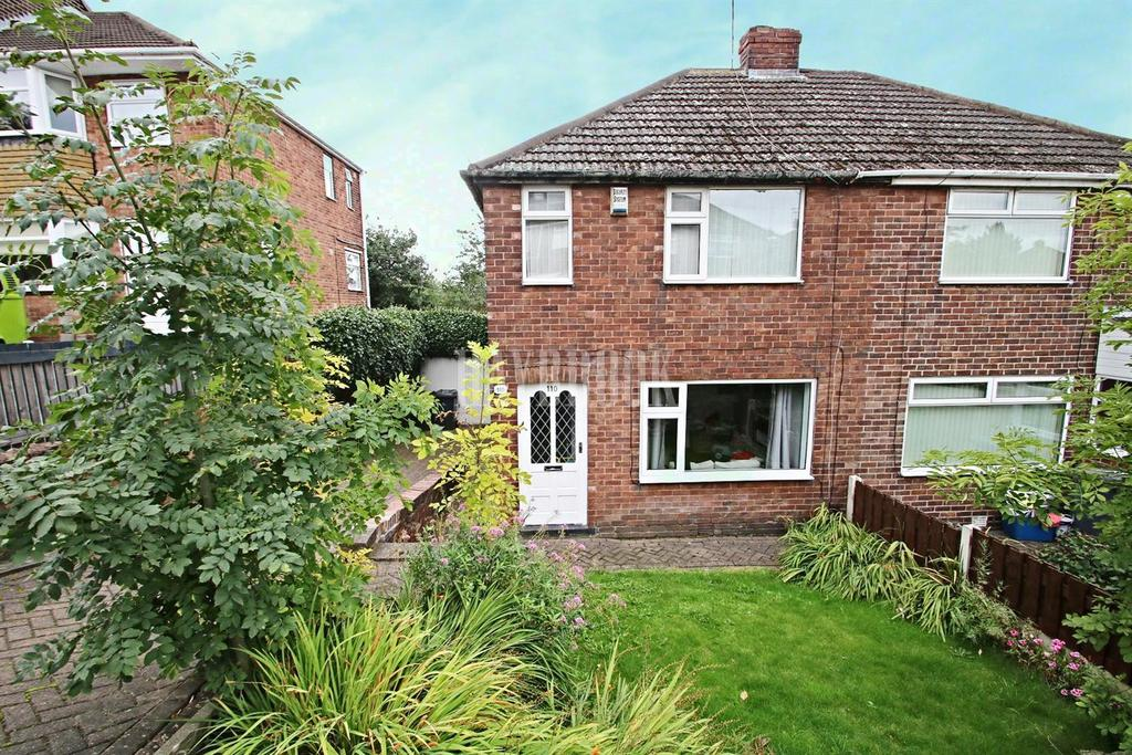 2 Bedrooms Semi Detached House for sale in Whitley View Road, Kimberworth