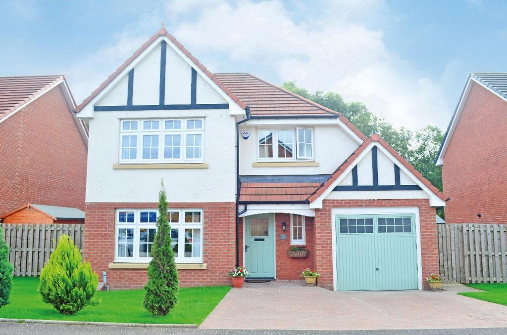 4 Bedrooms Detached House for sale in Vesuvius Drive, Motherwell, North Lanarkshire, ML1 2FA