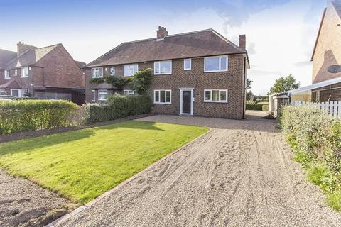4 bedroom semi-detached house for sale - HILLTOP, BREADSALL