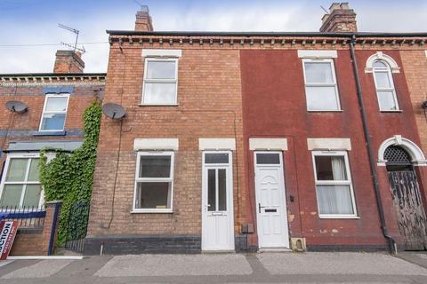 2 bedroom terraced house for sale - NOTTINGHAM ROAD, CHADDESDEN