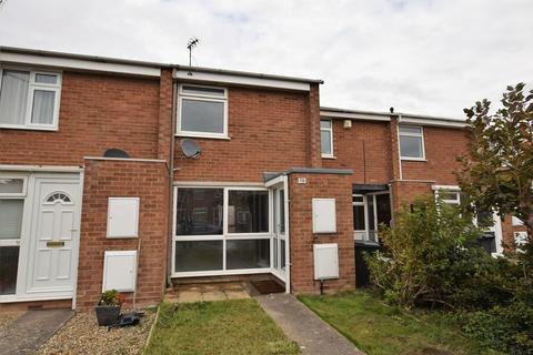 2 bedroom terraced house for sale - A perfect home for a first time or investment purchase