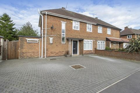 3 bedroom semi-detached house for sale - WINCHESTER CRESCENT, CHADDESDEN