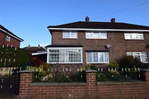 3 bedroom semi-detached house for sale - Cow Heys, Dalton, Huddersfield, HD5