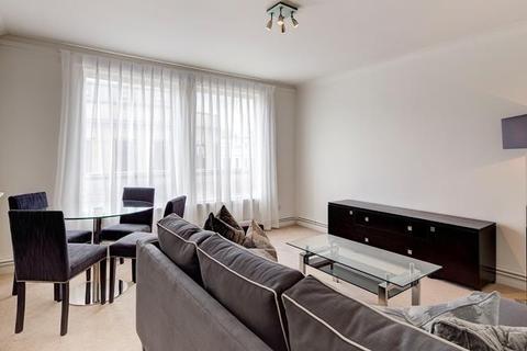 2 bedroom flat to rent - Fulham Road, South Kensington, London