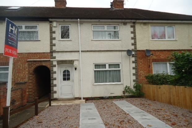 2 Bedrooms Terraced House for sale in Woodstock Road, Off Halifax Drive, Leicester, LE4