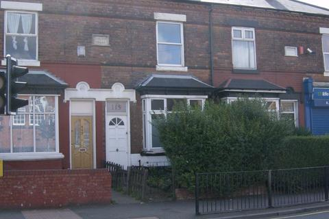 2 bedroom terraced house to rent - Slade Road, Erdington, Birmingham, B23 7QU