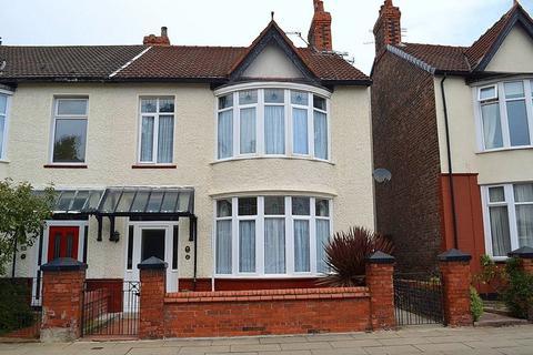 4 bedroom semi-detached house for sale - Calderstones Road, Allerton
