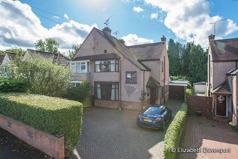 3 bedroom semi-detached house for sale - Fletchamstead Highway, Coventry