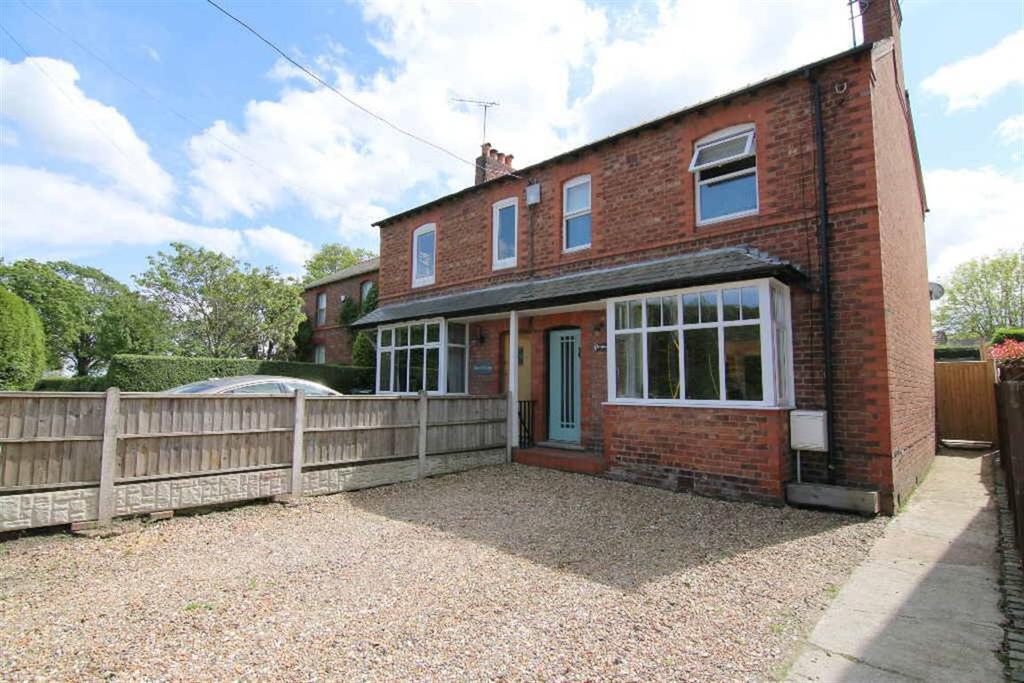 3 Bedrooms Semi Detached House for sale in Fir Tree Lane, Littleton