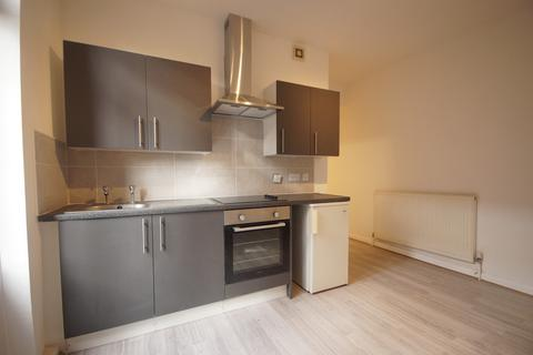 1 bedroom apartment to rent - The Avenue, Lincoln